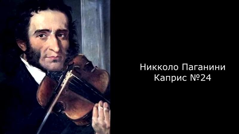 ТОП 10 Классическая Музыка.mp4