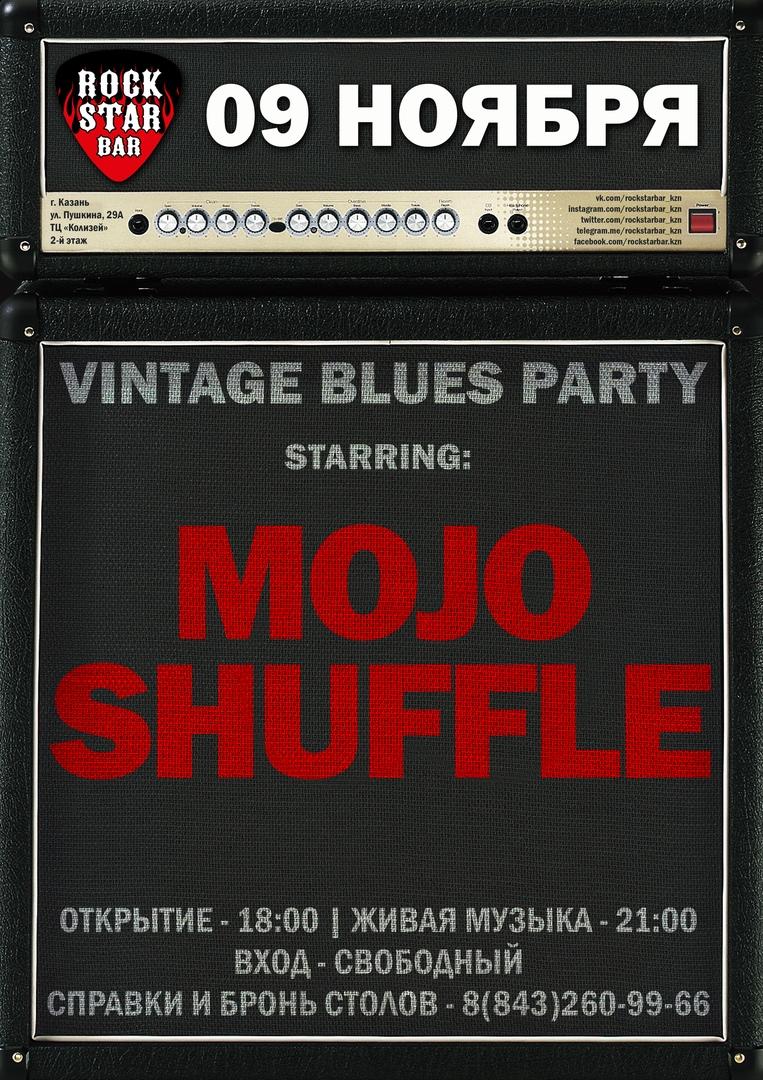 09.11 Mojo Shuffle в Rock Star Bar!