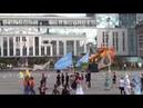 20170718 Театральный дворик 2017 Площадь Ленина перед карнавальным шествием и официальным открытием Кажется всё оставшиеся несколько часов отснятого видео полагаю не имеют какой либо ценности либо слишком далеко и плохо видно и слышно либо уж сов