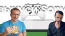 PRO игры Новый Xbox Лутер шутеры зашли у тупик Bioware в поиске