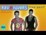 RevoЛЬveRS - The BEST (Альбом 2003)