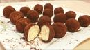 Всего 3 ингредиента 10 минут и вкуснейшие домашние конфеты готовы