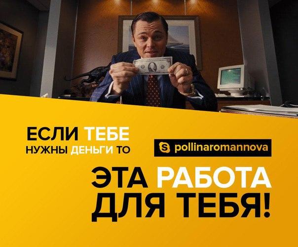 ООО «МФО Микрозайм 24»