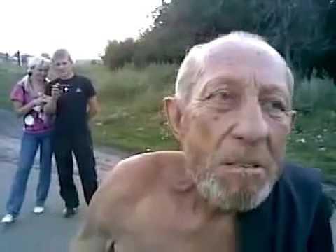 Дед гандон