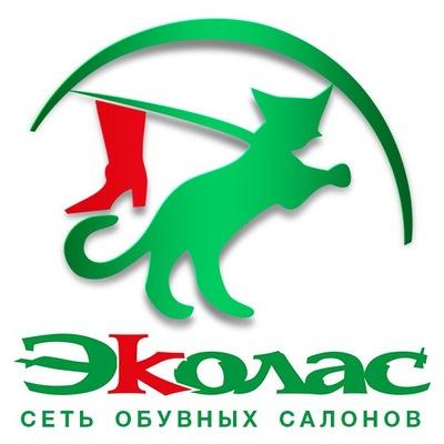 f0199cec5 Cеть обувных салонов «Эколас» | ВКонтакте