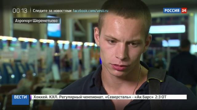 Новости на Россия 24 • Москвич-герой стал почетным гостем Всемирных игр кочевников