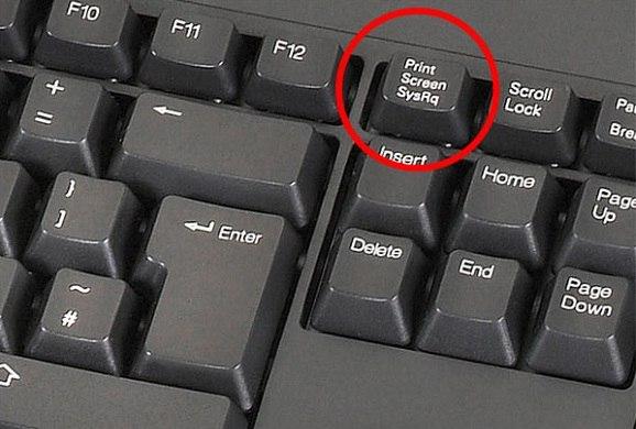 Как сделать print screen не кнопкой 180
