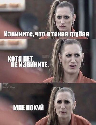 Екатерина Троценко, 27 ноября , Абакан, id108521237