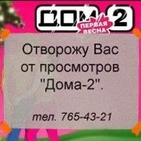 Для Приложений, 16 мая 1997, Кизел, id207730245