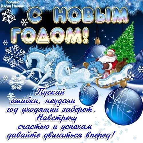 Фото №317360751 со страницы Дениса Бережнова