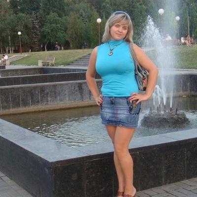 Наталья Нестеренко, 24 декабря 1980, Алчевск, id7600113
