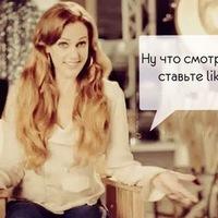 Алина Петрунько, 14 марта , Киев, id204608001