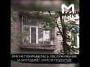 Svk/smi.reklama В жилом доме в Москве загорелся подъезд. Его поджег недовольный клиент борделя, что на втором этаже.