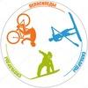 ТРАМПЛИН | Прокат спортинвентаря в Шадринске