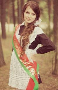 Darya Prusakova