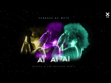 Vanessa da Mata - Ai Ai Ai ( Felguk  Cat Dealers Remix )
