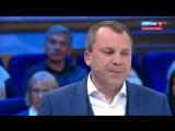 На Украине инвалида линчевали за русский язык. 60 минут от 06.07.18