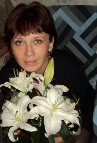 Ольга Тупоногова, 7 сентября 1981, Львов, id180533149