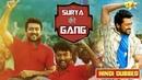 Surya ki Gang (2018) l Suriya l Keerthy l Hindi Dubbed South Movie 2018