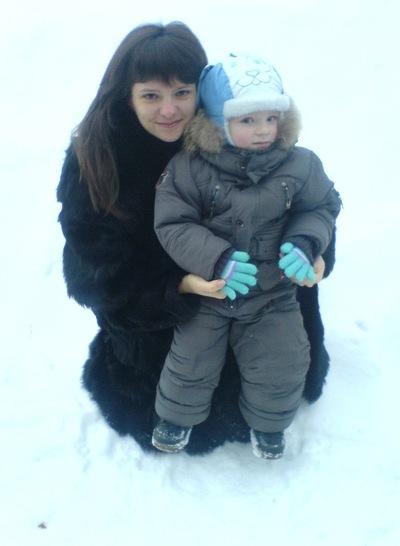 Светлана Куценко, 10 января 1981, Луганск, id48289121