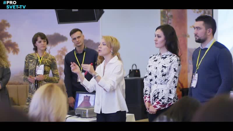 Networking Day со Светланой Дергуновой в Севастополе prosvet