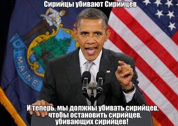 http://cs402729.vk.me/v402729553/7c4c/UTd_oSW7jCA.jpg