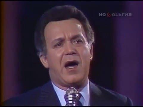 Иосиф Кобзон - Мама белила хату (1987 муз. Давида Тухманова - ст. Анатолия Поперечного)