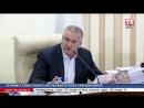 С. Аксёнов о строительстве новой транспортной развязки «С завтрашнего дня начинается «красный террор»