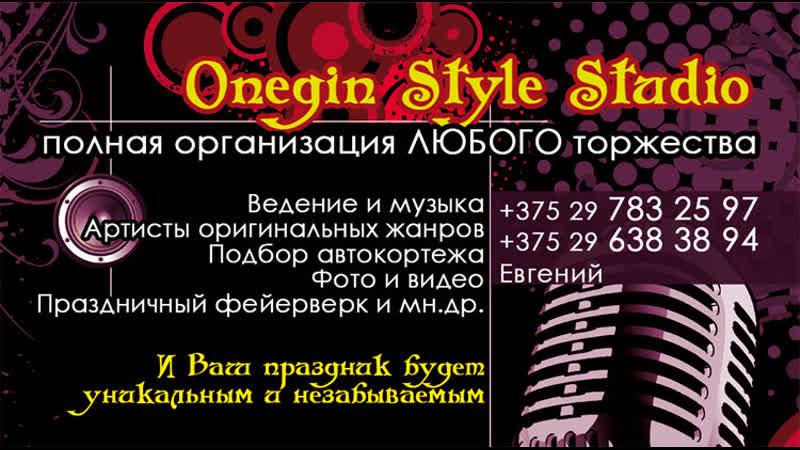 Sv_treyler_Evgeniy_Onegin