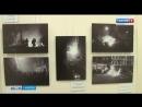 Парижские снимки полувековой давности украсили коридоры Дома Кино