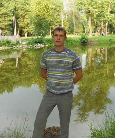 Денис Цюрюпа, 14 сентября 1985, Запорожье, id17875621
