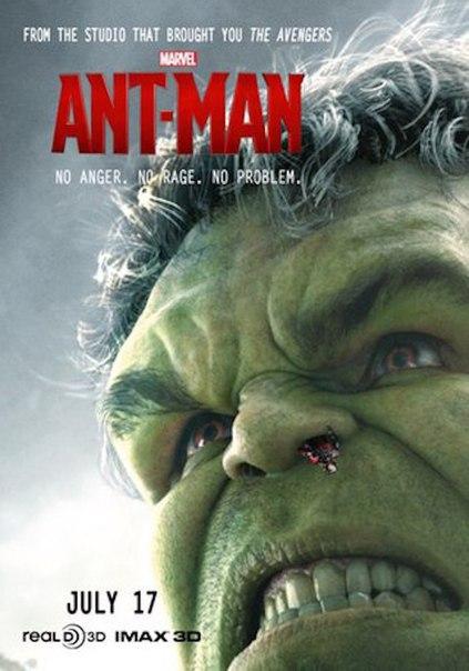Человек муравей (2015)
