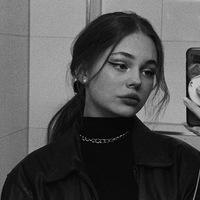 Аида Болатқызы