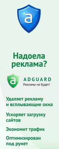 Keygen adguard 5.6. used corn cracker for sale. download crack autocad 2008
