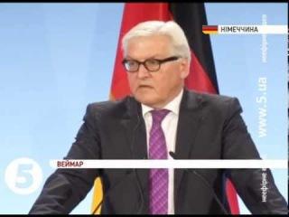 Штайнмаєр не бачить Україну в НАТО