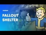 Fallout Shelter - E3 2018 Announce Trailer