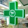 Здоровая аптека №1