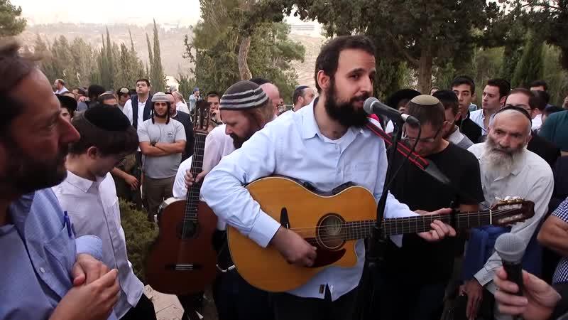 חיזקי סופר על קברו של הזמר והמלחין רבי שלמה קרליבך Yahrtzeit of Rav Shlomo Carlebach 2018 - Part 3
