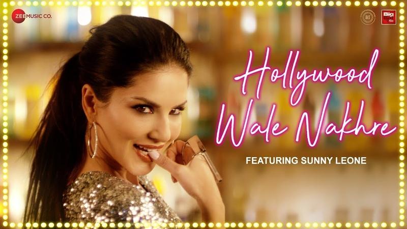 Sunny Leone Hollywood Wale Nakhre Upesh Jangwal Tanveer Singh Kohli