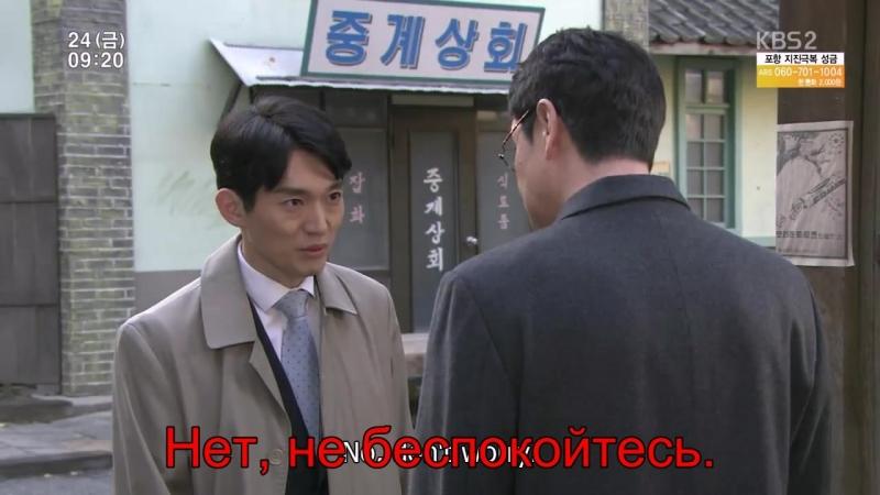 Смотреть ТВ-роман - Весенний эпизод Даля Суна 74 онлайн в Др
