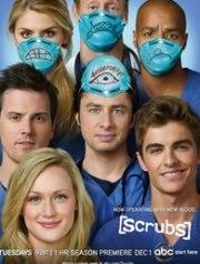Scrubs / Клиника