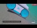 Робот-пылесос для бассейна Caiman NEMH2O