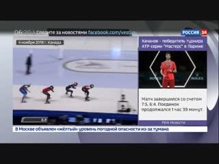 Россиянки завоевали золото в эстафете на этапе Кубка мира по шорт-треку