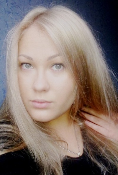 Ольга Абраменко, 20 апреля , Никель, id70910009