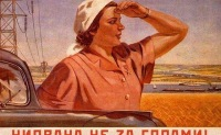 Дмитрий Торицын, Санкт-Петербург, id30364042