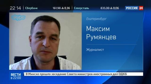 Новости на Россия 24 • Приговор Соколовскому: за экстремизм в России взялись всерьез
