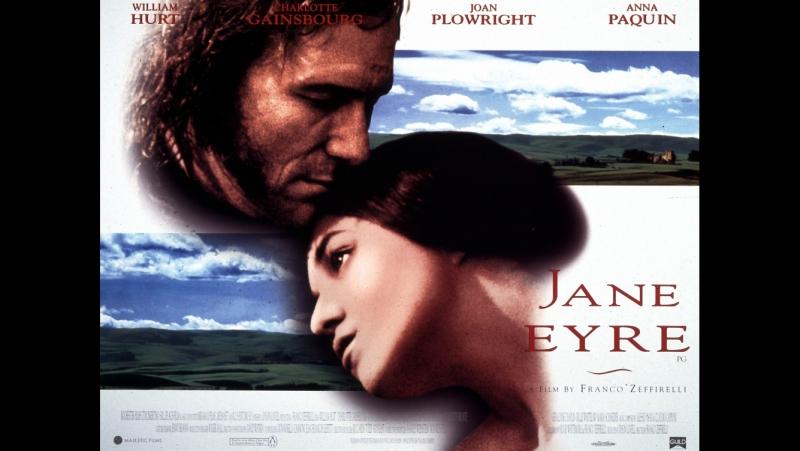 «Джейн Эйр» 1996