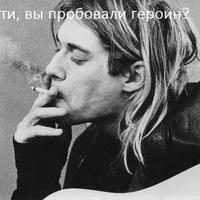 Гузель Гринова, 20 октября , Томск, id159494353