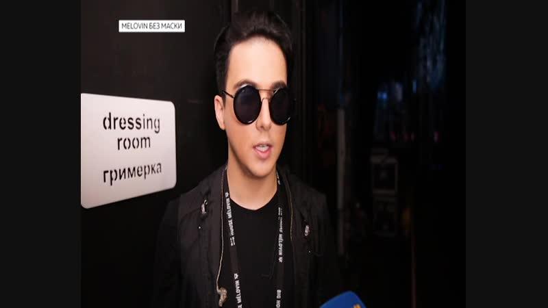 Меловін відіграв у Києві сольний концерт Телеканал Україна Телеканал Україна (chunklist)