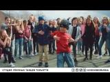 Дети хип-хоп